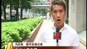 香港:海关检获大批走私iphone6