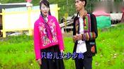 贵州山歌:儿女定要孝双亲,好听至极,百听不厌!