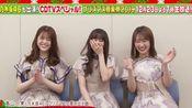 【乃木坂46】CDTV 成员最深刻的圣诞歌曲+MUSIC FAIR 『sing out』