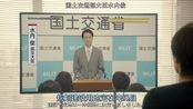 行骗天下:电视上宣布度假村中心的修建地址了,是在冲绳县