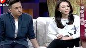 黄磊和陈数拍吻戏把陈数老公气走,李静笑的前仰后合,多多的反应太逗了!