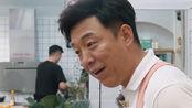 陈妍希的饭菜从不加盐,把黄渤都给整懵了,直呼:我的天哪!