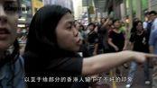"""香港人真的不""""待见""""大陆客吗?看看香港女生怎么说,原因很直接"""