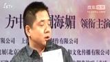 """《一夜未了情》首映  片方澄清李小冉""""浴室海报""""未作假"""
