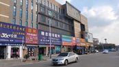 江西省最大的五金、机电批发市场,实拍九江五金建材城