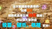 【毒瘤七七】小宁子翻唱《为谁而炼金》同名歌曲 #洛天依《为谁而炼金》主题曲翻唱大赛#