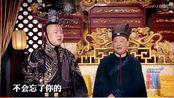 岳云鹏说:师傅,虽然我不是您亲生的,但郭麒麟也没跟您做过亲子鉴定呀!哈哈哈……