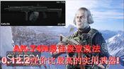 【逃离塔科夫】AK-74N极致最佳改法 0.12.2版本最实用的突击步枪 — EscapeFromTarkov