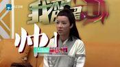 徐沅澔《神木传功》技惊四座!这武功怕是超过李小龙了!