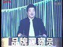 祝贺江西精彩生活投资发展有限公司荣获2011中国年度品牌QQ交流546445024—在线播放—优酷网,视频高清在线观看