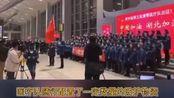 2月15日,贵州省第五批援鄂医疗队急赴武汉。随行配置了防护物资,保障队员抵达武汉后可以立即投入当地医疗救治!