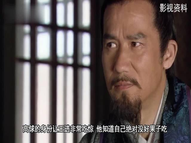 他才是水浒中第一高手,林冲、关胜都不是其对手!