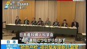 """日本:""""验血检查""""或可早发现胎儿异常"""