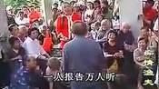 广西柳州山歌,郭秀莲与老歌手精彩山歌对唱01(共2集)