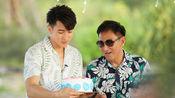 最美的时光第9期:吴尊宣布将补办婚礼,办派对超甜