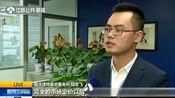 江苏8个项目将放开政府定价:涵盖律师服务费、机场行李打包费等费用