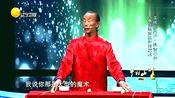 """""""鬼手""""王保合挑战大卫·科波菲尔,中国的古典戏法PK外国魔术!"""