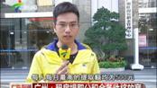 广州:夫妻用公积金买房 最高可贷款100万