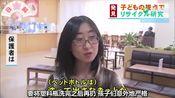 学生视角看垃圾回收利用 优胜团队表示范本在江户!
