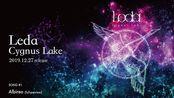 Leda 『Cygnus Lake』全3首试听