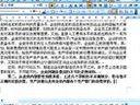 财务会计案例研究23-24-考研视频-浙江大学-要密码到www.Daboshi.com