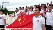 铁岭市气象局用歌声庆祝中华人民共和国成立70周年《智慧微视》