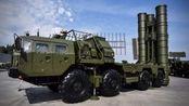 性能或有一定的缩水,俄罗斯卖给中国S400时还留了一手?