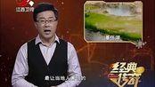 """经典传奇:湖泊成为恐怖""""杀人魔"""",巨响后,居民离奇死亡!"""