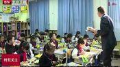中小学教师减负:教育部明确怎么减 谁来减