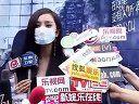 《孤岛惊魂》上海首映http:www.nokian97mini.net