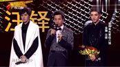 中国好男儿:金瀚vs汪铎,汪铎成功晋级全国八强