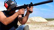 军迷基地:瓦尔特点22lr小口径冲锋枪配备消音器射击