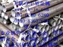 00Cr20Ni25Mo4.5Cu◇板材、棒材、型材