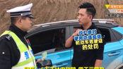 男子花重金购买驾照上路被查,一听处罚结果提出无理要求被驳回