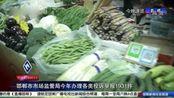 邯郸市市场监管局今年办理各类投诉举报1931件