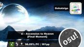 [osu!]Gokateigo 381pp | xi - Ascension to Heaven[Final Moment]+EZ,HT,FL 96.09%FC