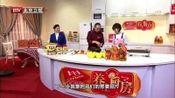 养生堂20180205煎烧豆腐有助于预防胃癌 高清