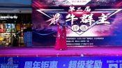 大庆市电视台第二届群主争霸赛《相约户外群》参赛节目-静海制作2018年12月9日