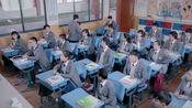 《鲜肉老师》:学校里没有米歇尔之子,都是乌龙短信搞得鬼