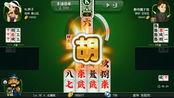 全州人打桂林字牌最厉害,手机有了老k桂林字牌在外地也可以打