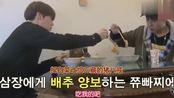 韩国明星吃中国早餐,豆浆360韩元一杯,是不是卖得太便宜了