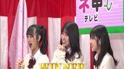 2020.02.16「STU48 イ申テレビ シーズン7」Vol.3「どっちの岡田ショー 後編」放送!