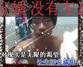 没有车没有房   翻唱林平  来自广西贺州—在线播放—优酷网,视频高清在线观看