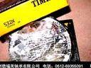 〖㊣品〗苏州{德瑞美}进口轴承@◆◇供应〓695ZZ轴承695-2RS轴承@ ぢすぎ(^ω^)?