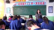 5.人教版初中数学九年级上册《直接开平方法解方程》山西省市级优课