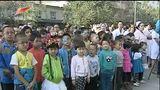 """[新疆新闻联播]第六批""""光彩明天""""困难家庭弱视儿童接受治疗"""