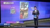 """连云港:两元钱的糖果 最""""甜蜜""""的感谢"""
