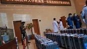 哈尔滨医大一院支援武汉医护人员整装待发