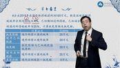 (重点推荐)2020年初级会计师 经济法基础 精讲班 侯永斌老师【完整版下】