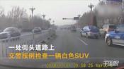 【河北】沧州一司机遇交警查车 拒不配合更疯狂拖行交警-火龙果传媒国内04-火龙果传媒
